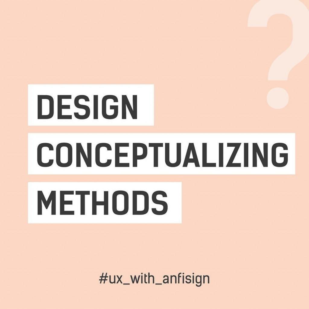 Design Conceptualizing Methods
