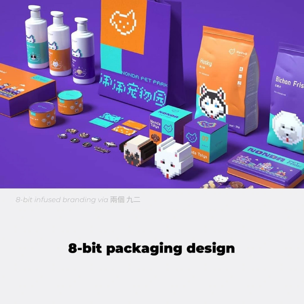 8-bit packaging design