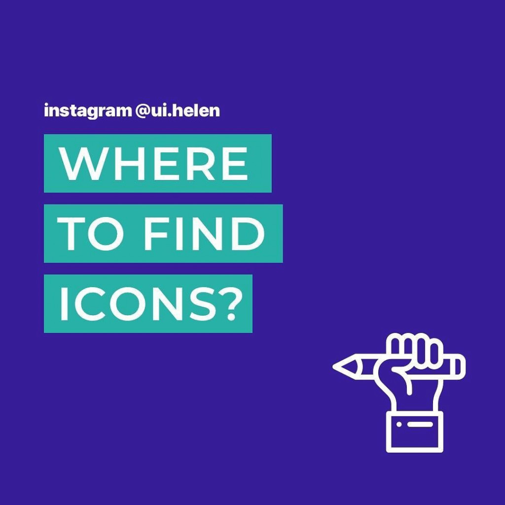Where to Find Icons?