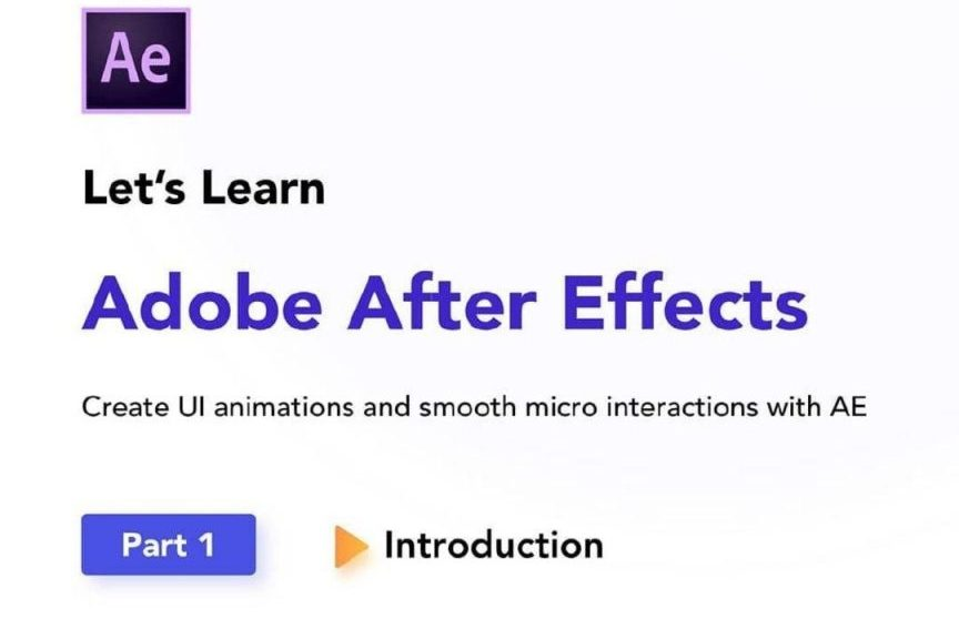 Introducing Adobe After Effects Micro Course. Pt. 1